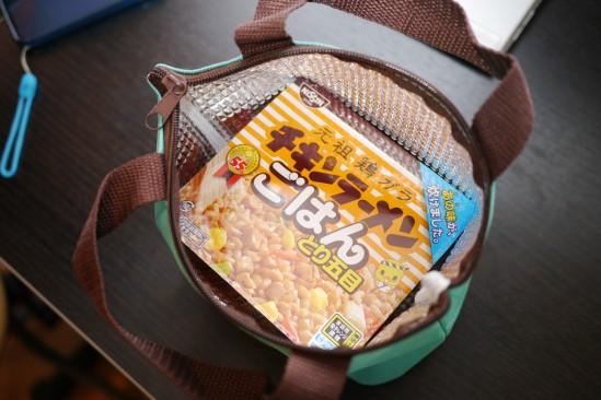 100円均一のお弁当保温バッグ