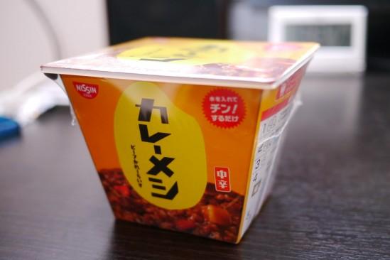 日清 カレーメシ