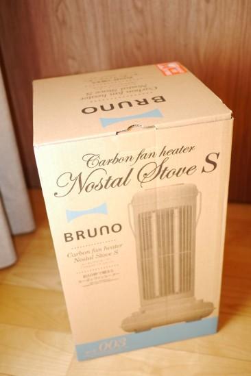 BRUNO カーボンファンヒーター Nostal Stove S (1)